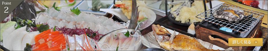 新鮮な魚介が勢ぞろい。料理長こだわりの旬の味を愉しむ