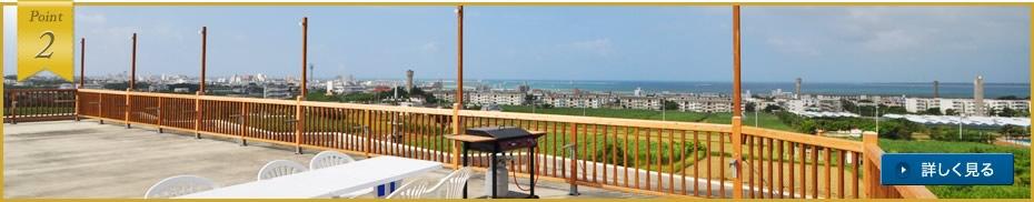 全室から海とのどかな風景が楽しめる。彩り豊かな石垣の自然を満喫。