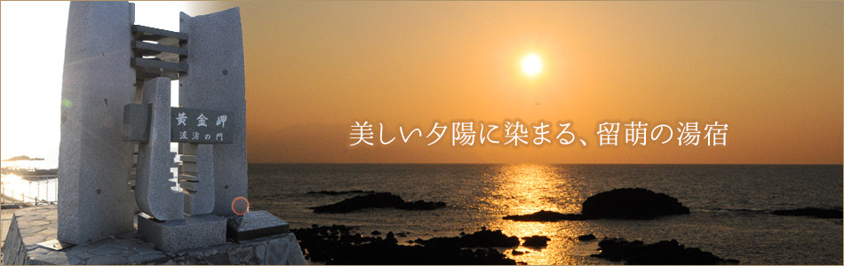 ホテル神居岩