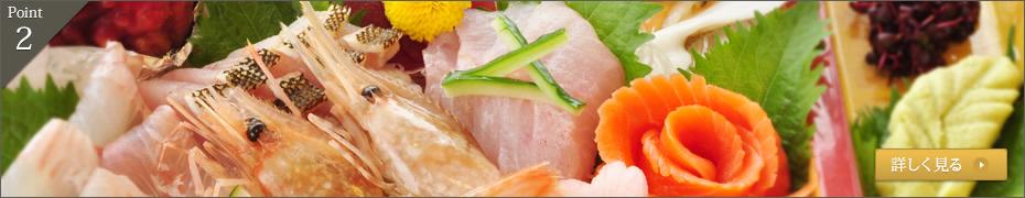 旬の味に舌鼓。三陸の新鮮な海の幸を心ゆくまで堪能する