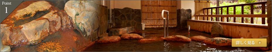 太平洋を望む展望大浴場で、心と体を解放する
