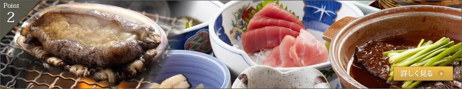 味覚の宝庫・津軽海峡で獲れた旬鮮を贅沢に堪能。調理長渾身の逸品をお召し上がりください。
