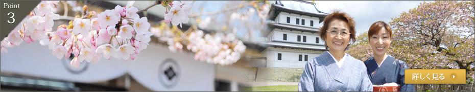 桜と歴史の町・松前町――豊かな自然に抱かれて、時代の移ろいが生み出した浪漫に触れる。