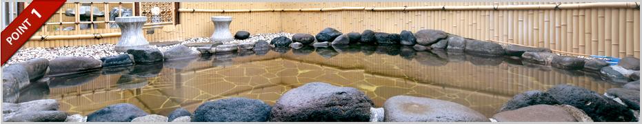肌に優しい天然温泉で、心も身体も癒されるひとときを
