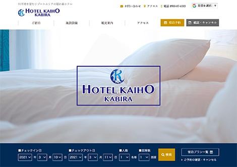 ホテル海邦川平