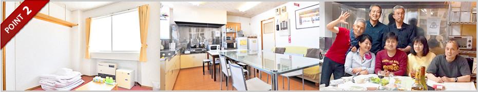 ゲストハウスということで、格安での宿泊が可能