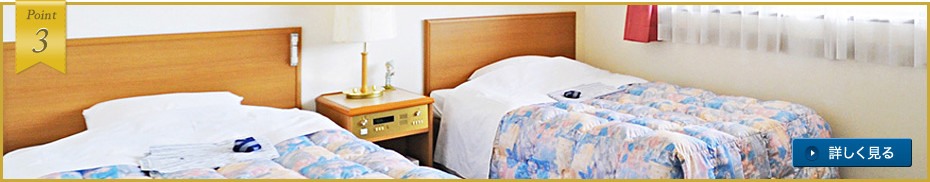 旅の疲れを癒す、快適でゆったりとした客室