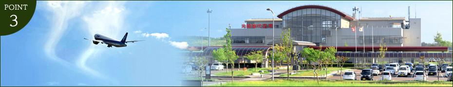 北秋田の入り口・大館能代空港に一番近い温泉宿。観光の拠点にも最適です。