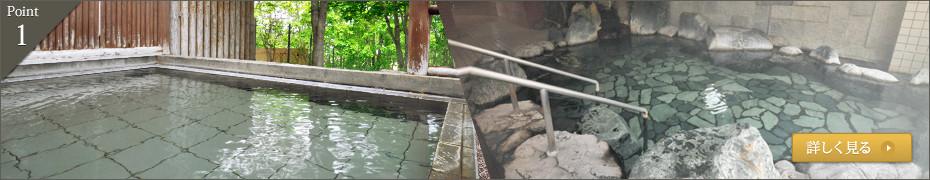 釧路湿原国立公園唯一の天然温泉。露天風呂では目の前に湖が広がります。