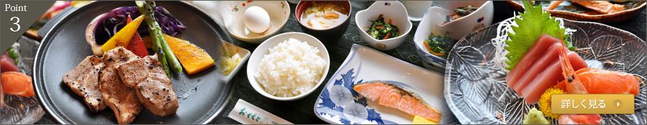 ご夕食はボリューム満点の和洋食膳をご提供いたします。