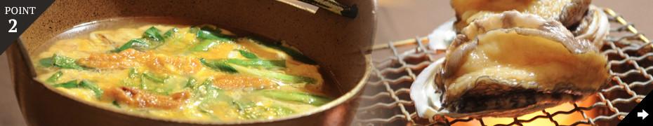 鮮度にこだわった旬の味覚に舌鼓――四季ごとの磯の香りをお楽しみください