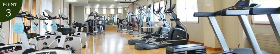 温泉と食事に運動をプラス!敷地内のフィットネスクラブで体を動かしてリフレッシュ