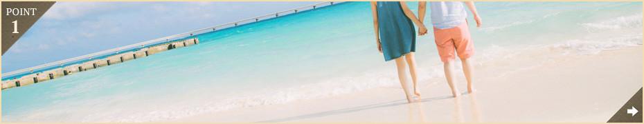見ているだけでも1日楽しめる、宮古島一美しいビーチが目の前に。