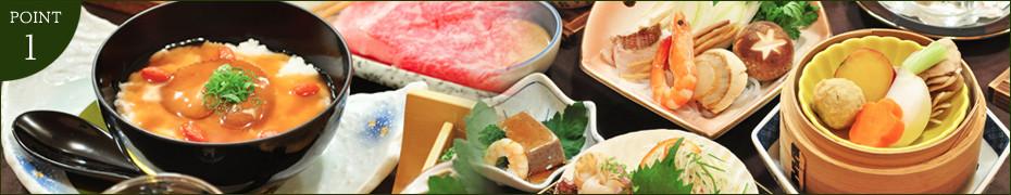 入浴後は、岩手の食材をふんだんに使った美味しい薬膳料理で体の中からきれいに。