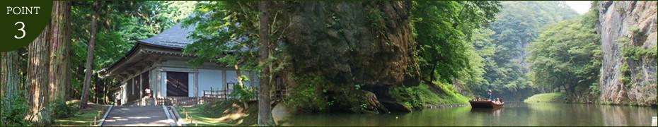 一関と気仙沼のほぼ中間に位置し、観光の拠点にも便利