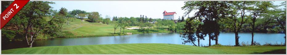 広大な敷地でゴルフ場などアクティビティを体験!