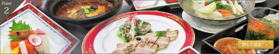 旬の食材を生かした釧路型薬膳料理がおすすめです