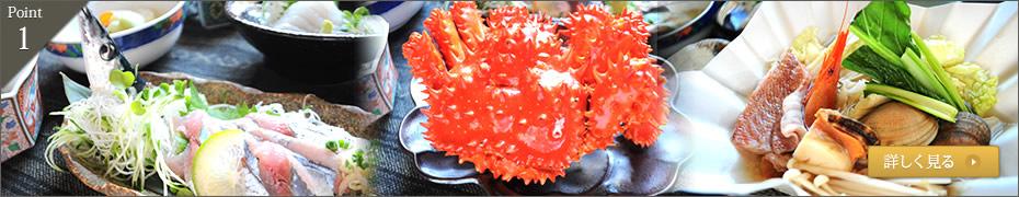 「その日一番美味しい」にこだわる根室の新鮮魚介