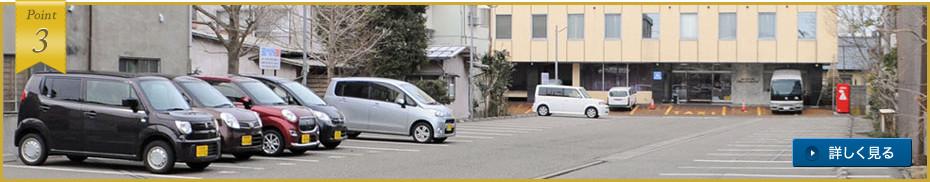 無料駐車場完備!繁華街まで徒歩3分!便利で快適な滞在をサポートいたします