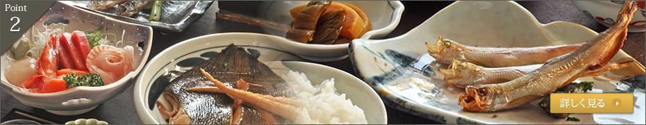 むかわ町名産の「ししゃも」のほか、地元の食材を活かした旬の味覚に舌鼓