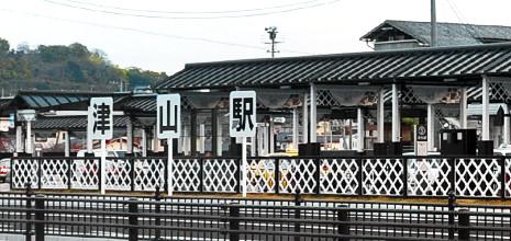 津山駅まで徒歩4分! 出張・観光に便利な滞在拠点